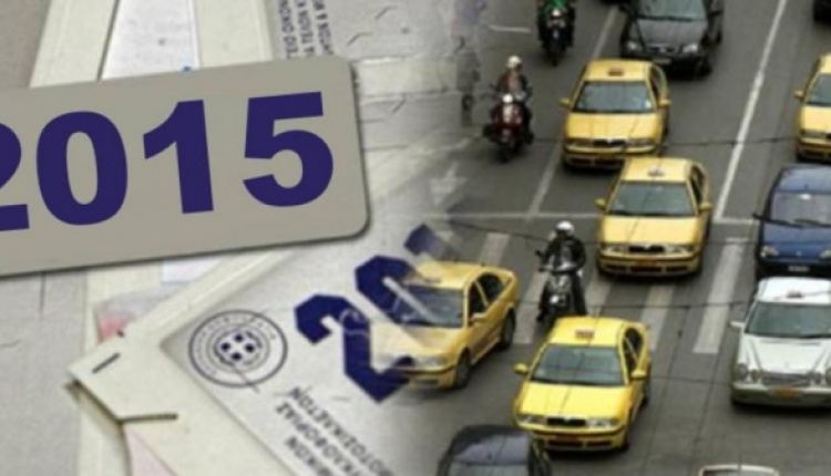 Auto Registration Fee Hikes Based On Emissions And Age Of Vehicle