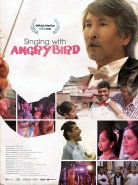 CineDoc ~ Singing With Angry Bird