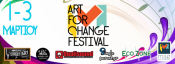Art for Change Kids' Edition