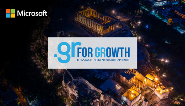 "Microsoft To Build Data Centers In Greece As Part Of ""GR For GRowth"" Initiative"