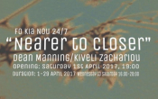 Nearer To Closer - Mixed Media Painting & Video Exhibition
