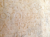 How Much Did The Greek Language Influence English?