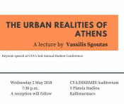CYA/DIKEMES Lecture Series ~ The Urban Realities of Athens