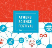 Athens Science Festival 2017