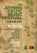 4th Athens Celtic Music Festival