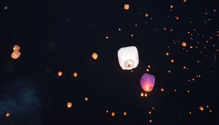 The Festive Wish Lanterns Of Volos