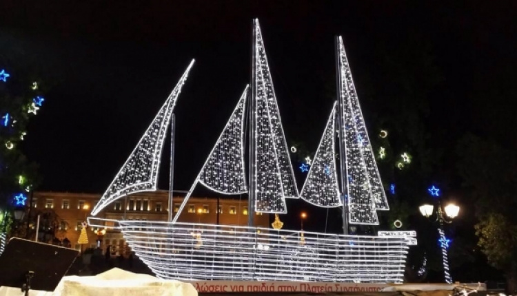 how to celebrate a greek christmas - When Is Greek Christmas