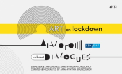 SNF Dialogues Webcast: Art on Lockdown