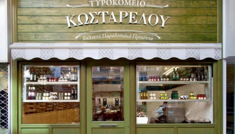 The Best Delis In Athens