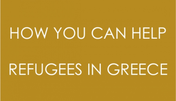 Refugees In Greece ~ How You Can Help!